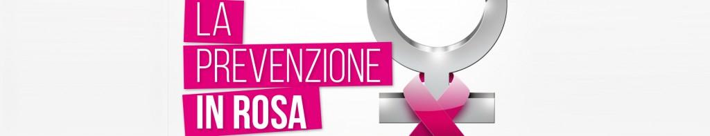 Prevenzione al femminile contro le neoplasie